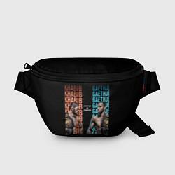 Поясная сумка KHABIB VS GAETHJE цвета 3D-принт — фото 1