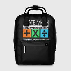 Рюкзак женский Ed Sheeran: I hate math цвета 3D-принт — фото 1