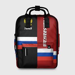 Рюкзак женский Transbaikalia, Russia цвета 3D — фото 1