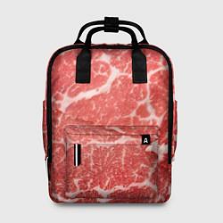 Рюкзак женский Кусок мяса цвета 3D — фото 1