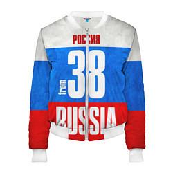 Бомбер женский Russia: from 38 цвета 3D-белый — фото 1