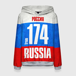 Толстовка-худи женская Russia: from 174 цвета 3D-меланж — фото 1