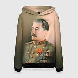Толстовка-худи женская Иосиф Сталин цвета 3D-черный — фото 1