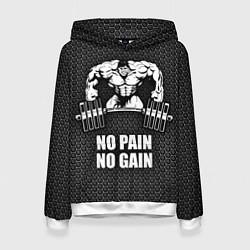 Женская толстовка No pain, no gain