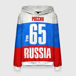 Толстовка-худи женская Russia: from 65 цвета 3D-белый — фото 1