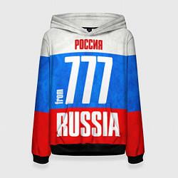 Толстовка-худи женская Russia: from 777 цвета 3D-черный — фото 1