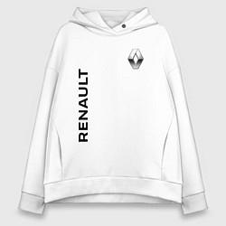 Толстовка оверсайз женская Renault Style цвета белый — фото 1
