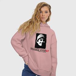Толстовка оверсайз женская Слава Русику цвета пыльно-розовый — фото 2