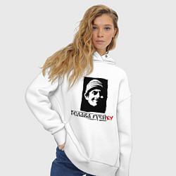 Толстовка оверсайз женская Слава Русику цвета белый — фото 2