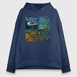 Толстовка оверсайз женская Ван Гог картины цвета тёмно-синий — фото 1