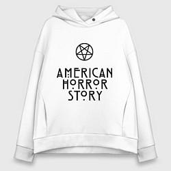 Толстовка оверсайз женская American horror story цвета белый — фото 1