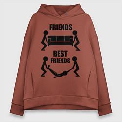 Толстовка оверсайз женская Best friends цвета кирпичный — фото 1