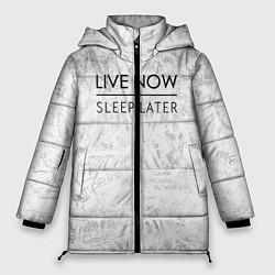 Женская зимняя 3D-куртка с капюшоном с принтом Live Now Sleep Later, цвет: 3D-черный, артикул: 10108190606071 — фото 1