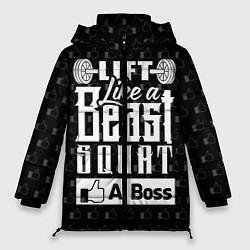 Куртка зимняя женская Lift Like A Beast Squat цвета 3D-черный — фото 1
