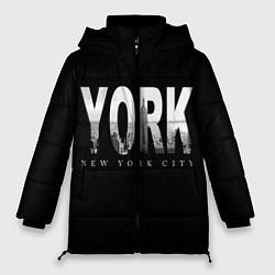 Куртка зимняя женская New York City цвета 3D-черный — фото 1