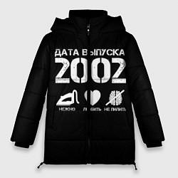 Женская зимняя 3D-куртка с капюшоном с принтом Дата выпуска 2002, цвет: 3D-черный, артикул: 10122746906071 — фото 1