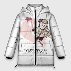 Куртка зимняя женская Don't Starve: Wendy - фото 1