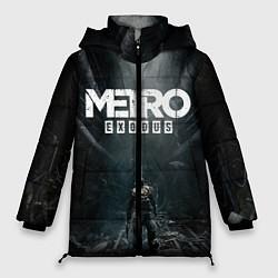 Женская зимняя 3D-куртка с капюшоном с принтом Metro Exodus, цвет: 3D-черный, артикул: 10160290306071 — фото 1