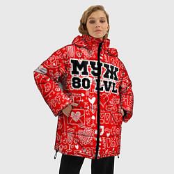 Женская зимняя 3D-куртка с капюшоном с принтом Муж 80 LVL, цвет: 3D-черный, артикул: 10081381706071 — фото 2