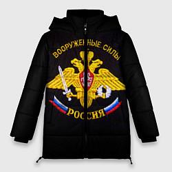 Женская зимняя 3D-куртка с капюшоном с принтом ВС России: вышивка, цвет: 3D-черный, артикул: 10082952806071 — фото 1