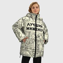 Женская зимняя 3D-куртка с капюшоном с принтом Лучший инженер, цвет: 3D-черный, артикул: 10085587106071 — фото 2