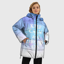 Куртка зимняя женская Keep Calm & Dream - фото 2