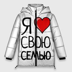 Женская зимняя 3D-куртка с капюшоном с принтом Family Look, цвет: 3D-черный, артикул: 10097968406071 — фото 1