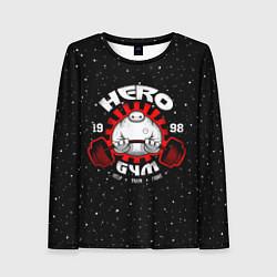 Лонгслив женский Hero Gym цвета 3D — фото 1