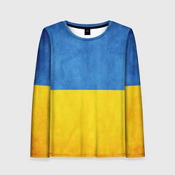 Лонгслив женский Украина цвета 3D — фото 1