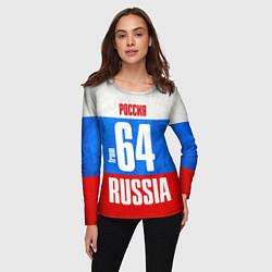 Лонгслив женский Russia: from 64 цвета 3D — фото 2