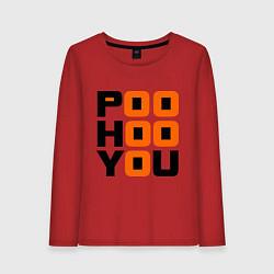 Лонгслив хлопковый женский Poo hoo you цвета красный — фото 1