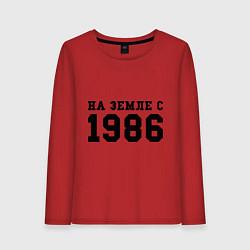Лонгслив хлопковый женский На Земле с 1986 цвета красный — фото 1