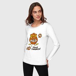 Лонгслив хлопковый женский Мед: мой мишка цвета белый — фото 2