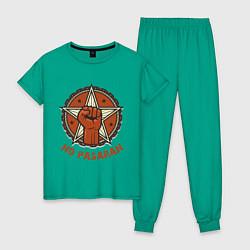 Пижама хлопковая женская No Pasaran цвета зеленый — фото 1