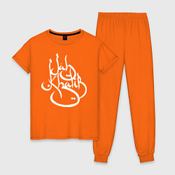 Пижама хлопковая женская Jah Khalib цвета оранжевый — фото 1