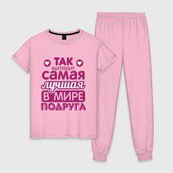Пижама хлопковая женская Так выглядит лучшая подруга цвета светло-розовый — фото 1