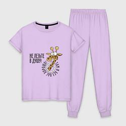 Пижама хлопковая женская Не лезте в душу цвета лаванда — фото 1