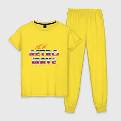 Пижама хлопковая женская New Retro Wave Epic цвета желтый — фото 1