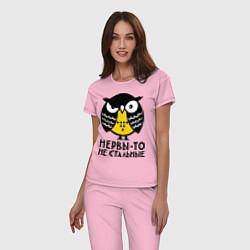 Пижама хлопковая женская Нервы то не стальные цвета светло-розовый — фото 2