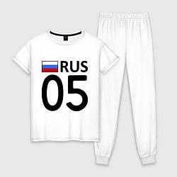 Пижама хлопковая женская RUS 05 цвета белый — фото 1