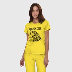 Пижама хлопковая женская Сектор Газа - вой на луну цвета желтый — фото 2