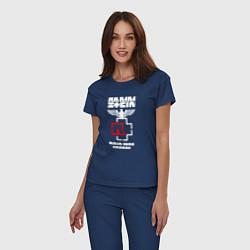 Пижама хлопковая женская RAMMSTEIN НА СПИНЕ цвета тёмно-синий — фото 2
