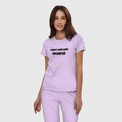 Пижама хлопковая женская Совeт цвета лаванда — фото 2