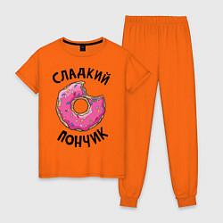 Пижама хлопковая женская Сладкий пончик цвета оранжевый — фото 1