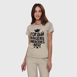 Пижама хлопковая женская Гордый владелец Mercedes-benz цвета миндальный — фото 2