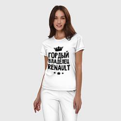 Пижама хлопковая женская Гордый владелец Renault цвета белый — фото 2