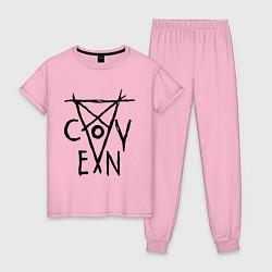 Пижама хлопковая женская Coven цвета светло-розовый — фото 1