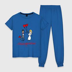 Пижама хлопковая женская Молодожёны! цвета синий — фото 1