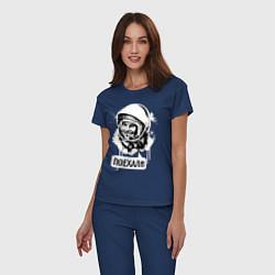 Пижама хлопковая женская Гагарин: поехали цвета тёмно-синий — фото 2