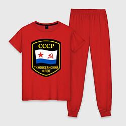 Пижама хлопковая женская Тихоокеанский флот СССР цвета красный — фото 1